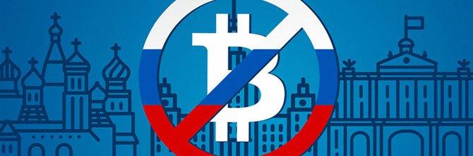Легальность криптовалют в россии разработка криптовалют