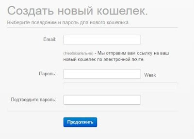 Изображение - Как создать биткоин кошелек инструкция по регистрации на русском языке kak-sozdat-koshelek-bitcoin