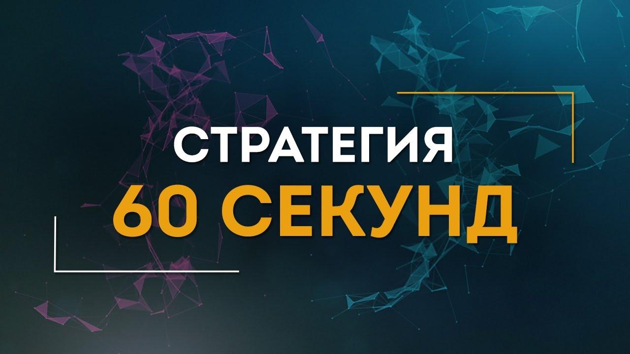 Разорился бинарных опционах сайты по сбору криптовалюты