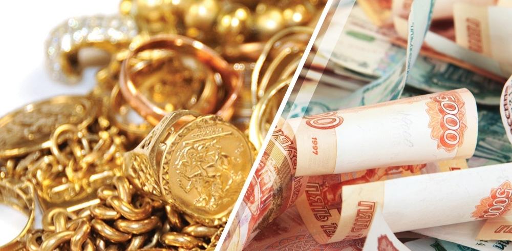 Цены на золото в ломбарде зависят от месторасположения магазина, стоимости  драгметалла на мировых биржах, размеров и типа камней в изделии, ... ab6b26b7ac3