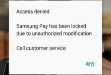 Изображение - Плати прикосновением с samsung pay банковские карты не нужны 1437770873_samsung-pay-rooted-prompt