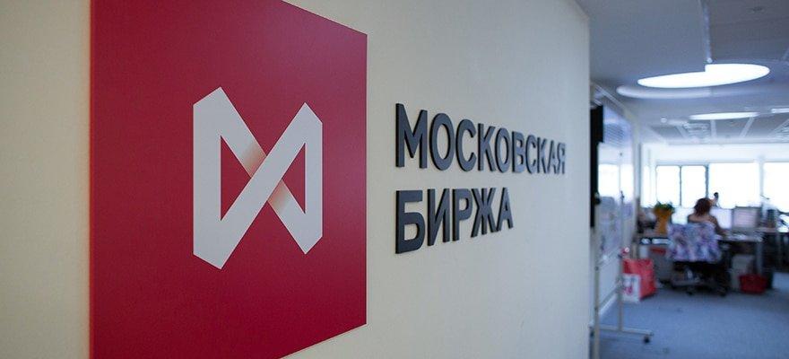 Изображение - Расписание торгов на московской бирже по секторам m1290623