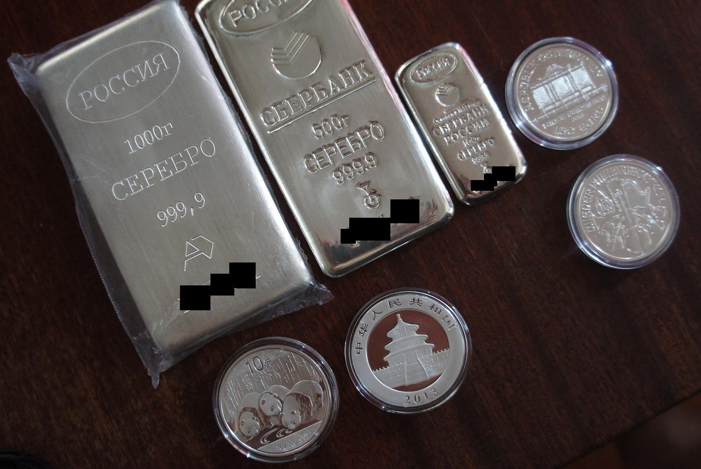 Изображение - Где лучше купить серебро в слитках 3653191200