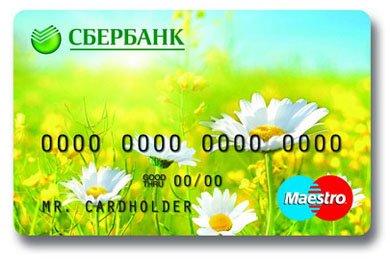 Изображение - Дебетовые карты сбербанка с бесплатным обслуживанием Pensionnaja_karta_Socialnaja_2
