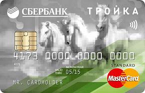 Изображение - Дебетовые карты сбербанка с бесплатным обслуживанием Sberbank_Troika_290x185