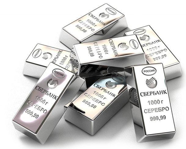 Изображение - Где лучше купить серебро в слитках cena-na-serebro