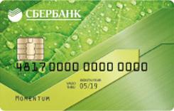 Изображение - Дебетовые карты сбербанка с бесплатным обслуживанием sbrf-032017