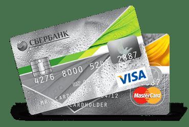 Изображение - Дебетовые карты сбербанка с бесплатным обслуживанием standart_credit_370x250