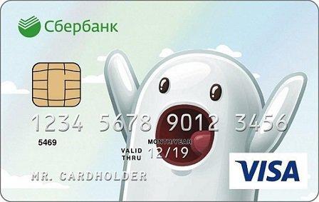 Изображение - Дубликат карты сбербанка как подключить вторую карту для ребенка или взрослого 1480146411_3092492304845095834583049859348095854444444444